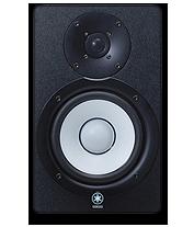 Yamaha Studio Monitors